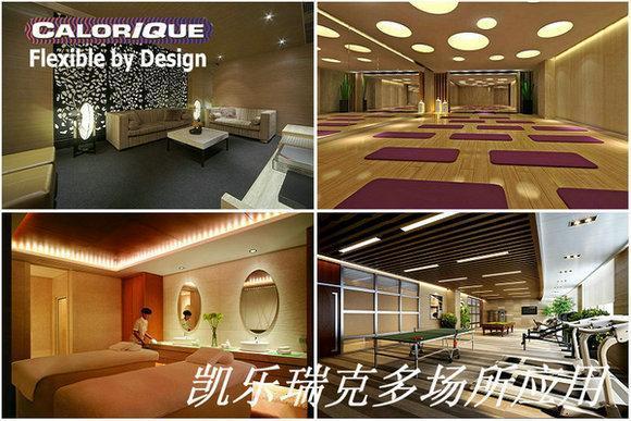 郑州瑜伽采暖,美容院采暖,健身房采暖
