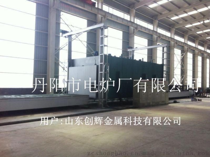 [诚信笫一 质量保证]工业炉, 热处理工业炉. 热处理电阻炉