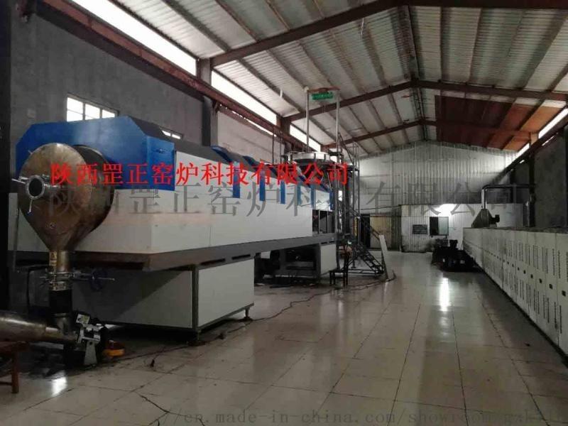 GZ陕西罡正非金属回转炉- 电三元材料