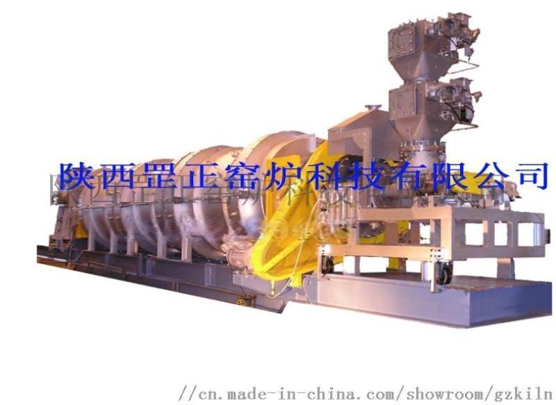 陕西罡正回转烧结炉-氧化钒