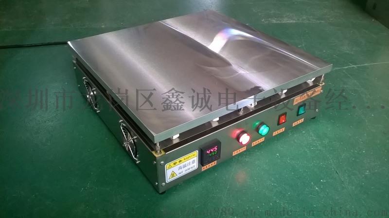 JR系列正方形数显恒温加热台,加热台JR-5050
