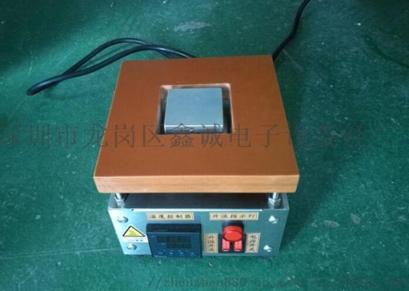 小型JR系列高精度数显恒温加热台JR-0505B