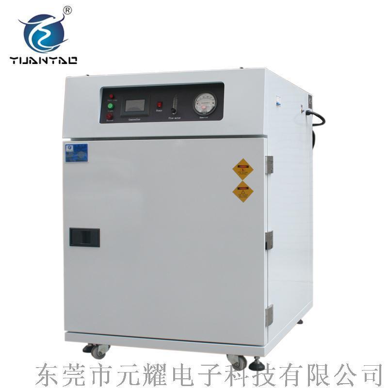 洁净烘箱YCO 上海洁净烘箱 无氧化洁净烘箱