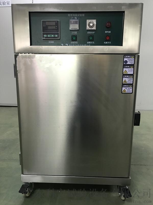 不锈钢工业烤箱 深圳137L小型工业烤箱
