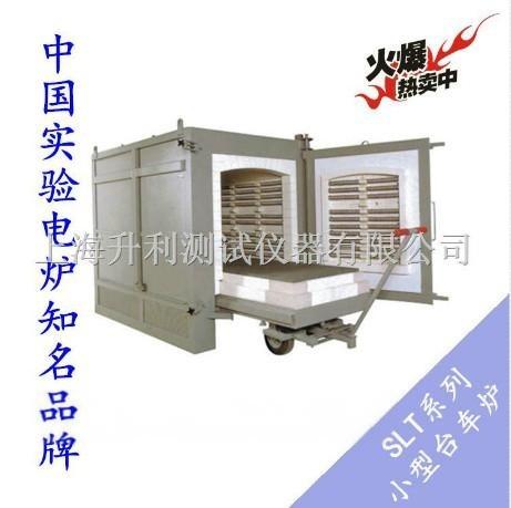 高温台车炉、台车电炉、台车实验炉厂家直销