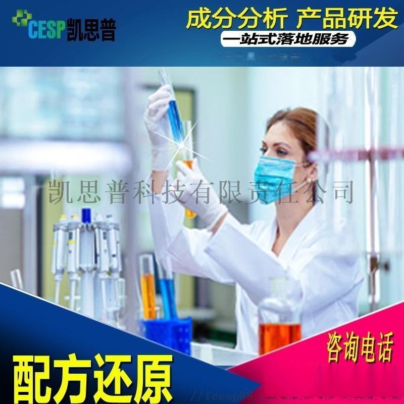 引气减水剂配方还原技术分析