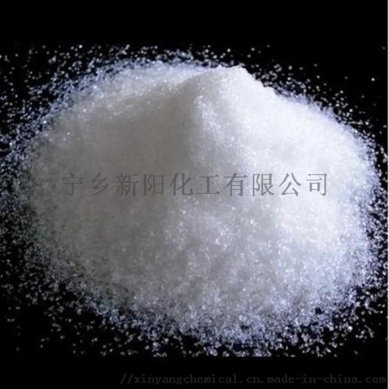 电化级/分析纯,柠檬酸氢二铵现货