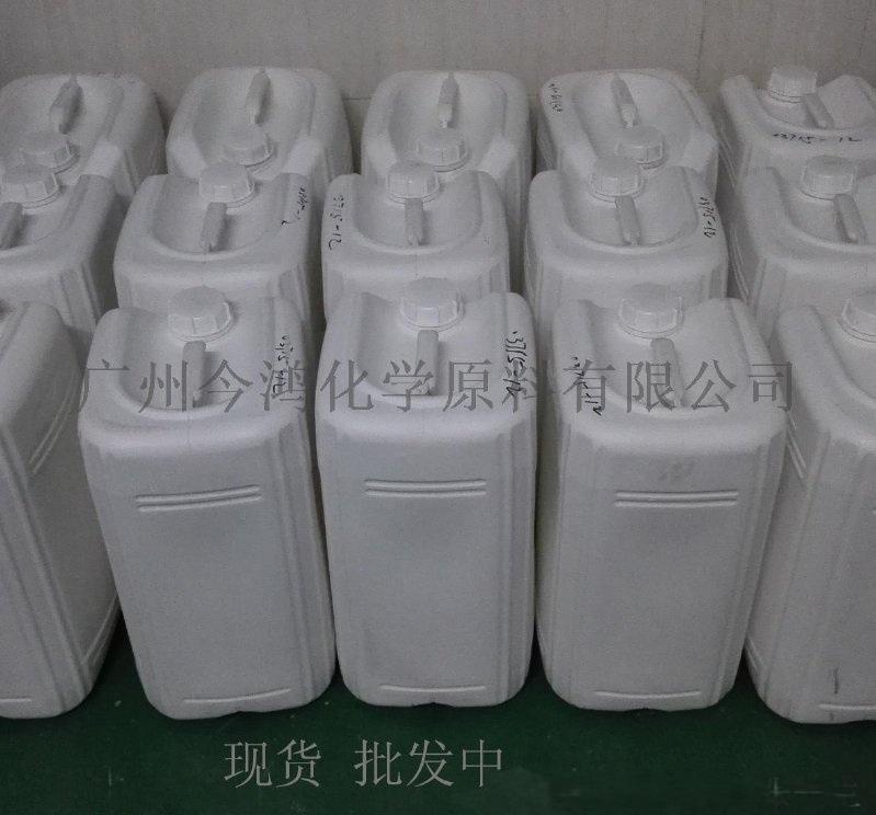 今鸿硅油稀释剂硅化溶剂 化液