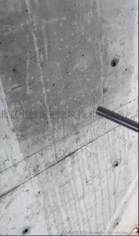 混凝土回弹增强剂混凝土标号增强剂