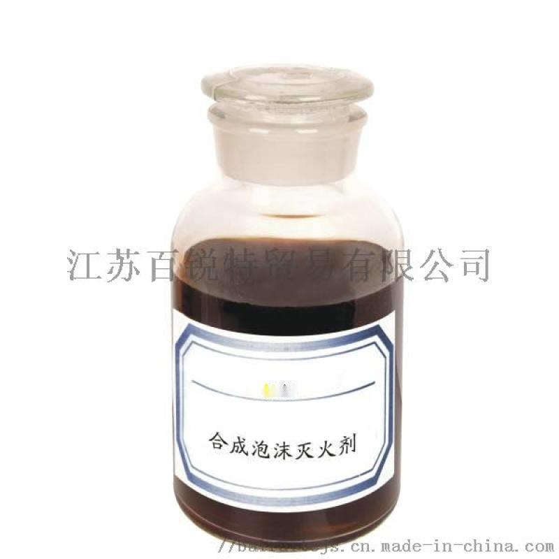 6%合成泡沫灭火剂 环保型合成泡沫液 3C认证