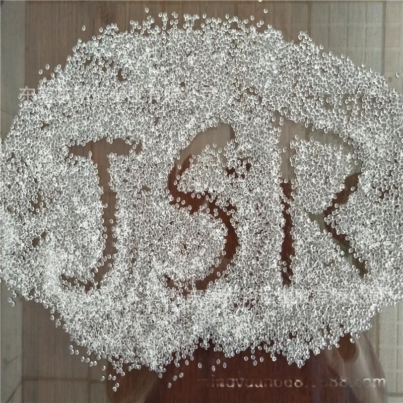 雾面剂 哑光剂 TPE/日本JSR/RB830 鞋底改性剂