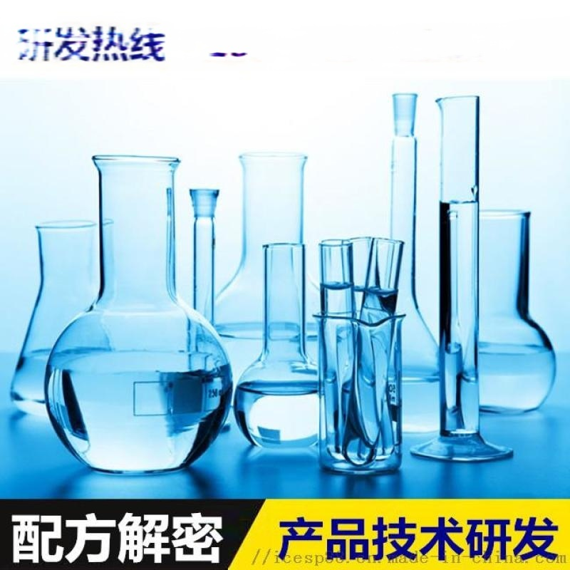 胺类抗氧剂 配方还原技术分析