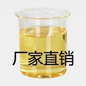 丁晴橡胶除味剂液体橡胶除臭剂生产厂家