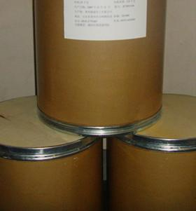 恒诺氯丁橡胶交联剂ACTOR-MTTCAS
