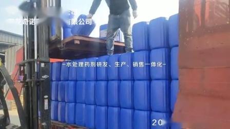 山东酸式反渗透膜阻垢剂EN-170生产厂家