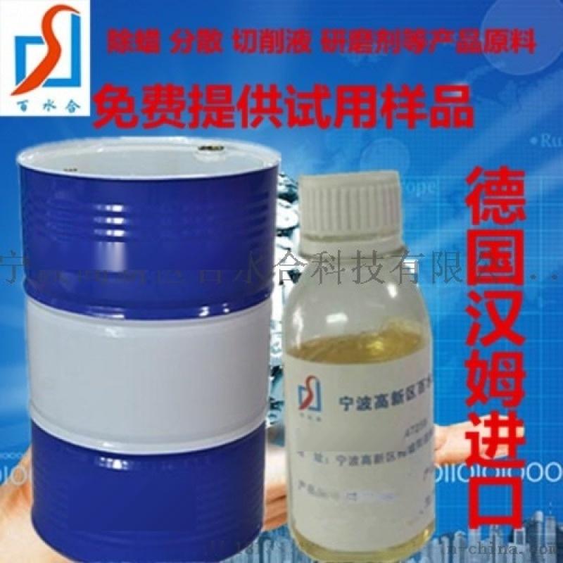 进口切削液原料   油酸酯EDO-86