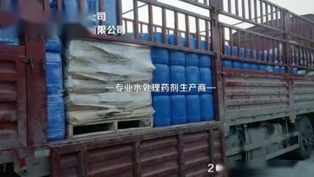 工厂直销反渗透膜杀菌剂ES-302