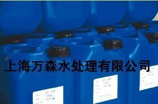 锅炉保养药剂,锅炉水处理药剂