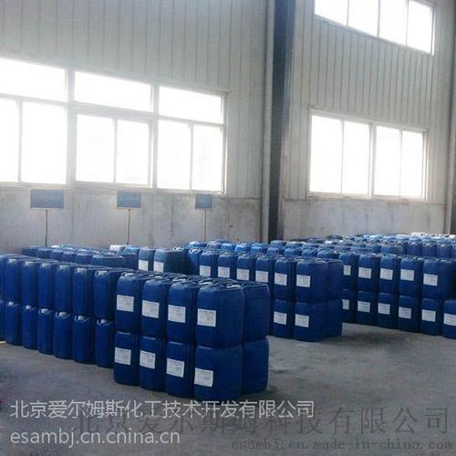 BW-604钢丝拉伸长效防锈润滑剂铁丝加工防锈剂