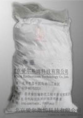 胶体钛盐表调剂磷化表调剂