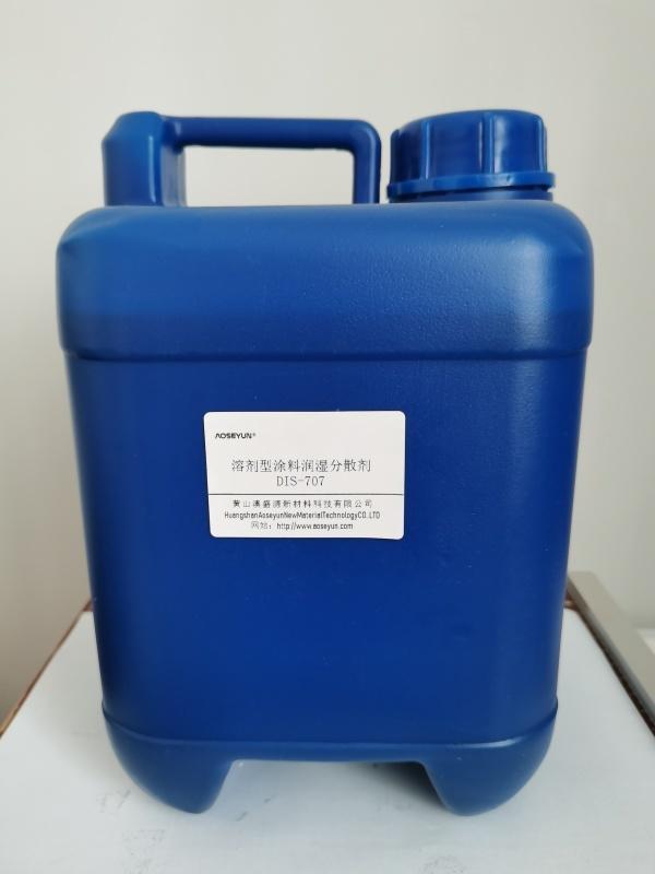 水性防闪锈剂SP-501