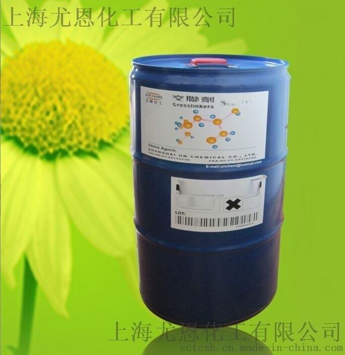 UN-732干滑感皮革手感剂