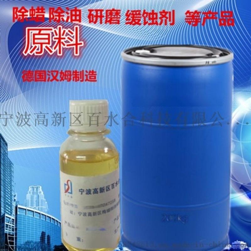 广州的玻璃清洗剂原料   油酸酯效果好
