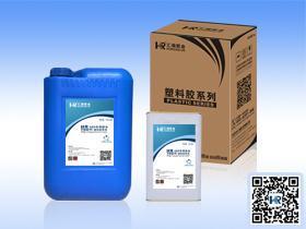 abs胶水塑料胶水溶剂型胶水