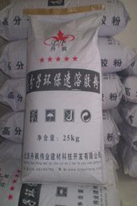 厂家直销环保速溶胶水胶粉