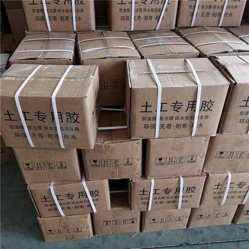 2.0mm光面HDPE膜加热胶 HDPE膜施工胶