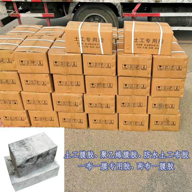 单糙面1.0HDPE膜桶装胶 光面HDPE膜热熔胶