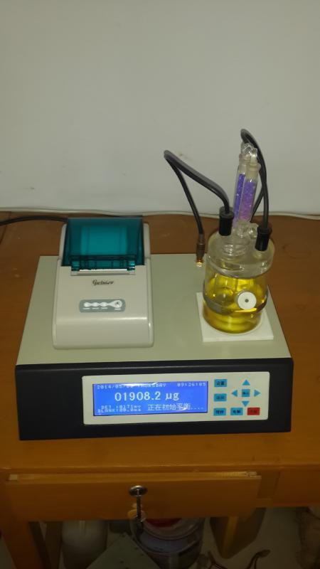 粘稠液体水分测定仪,胶水水分测定仪WS-8A