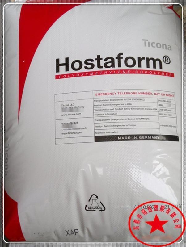 POM/PTFE树脂改性 用于高耐磨轴承材料 德国赫斯特/C9021TF