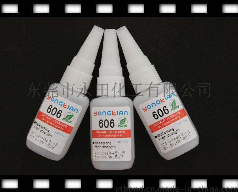 耐高温耐水煮快干胶处理剂 770处理剂 硅胶处理剂 PP/PE/APDM等难粘材质处理剂 底涂剂