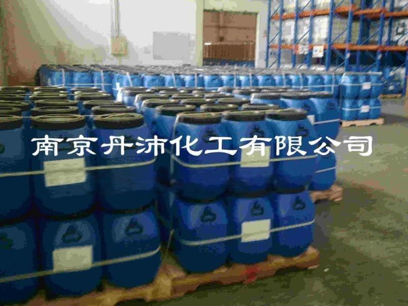 供应VAE CP149 醋酸乙烯乙烯共聚乳液,VAE乳液