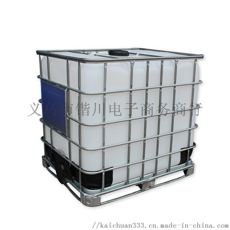 水性涂装胶(防水)