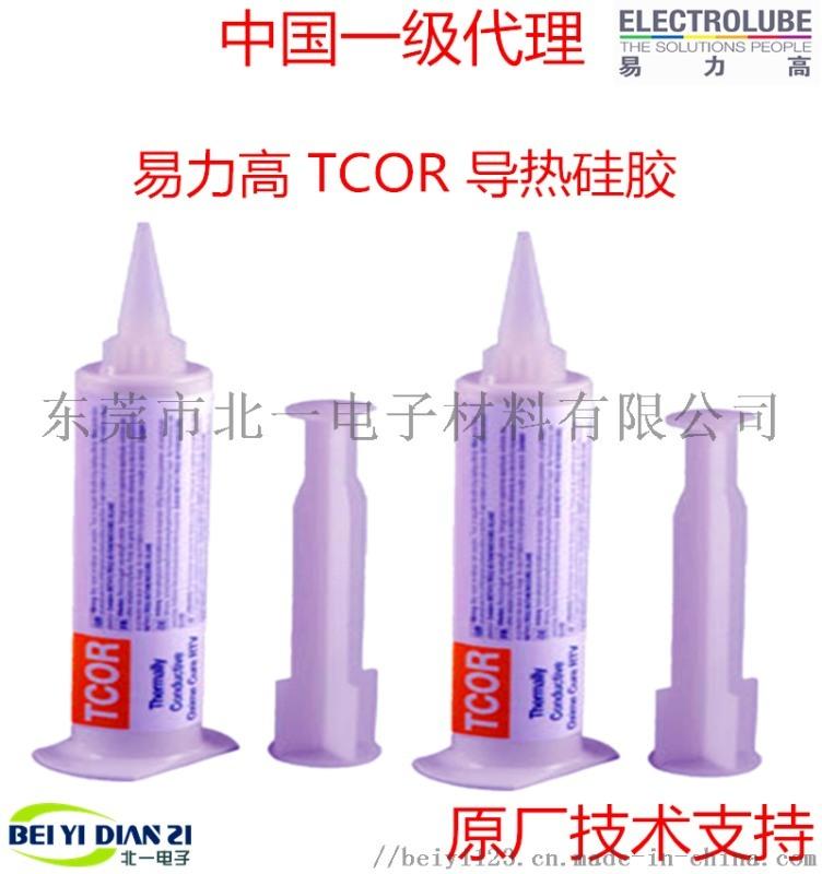 易力高TCOR高导热硅橡胶