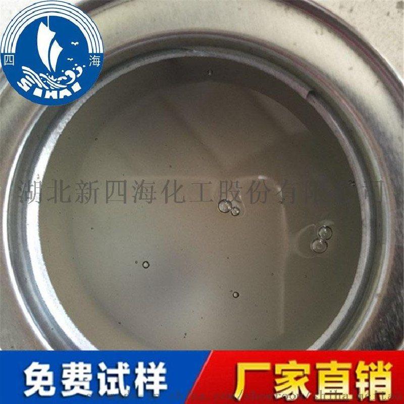 深圳太阳膜 有机硅胶粘剂生产厂家