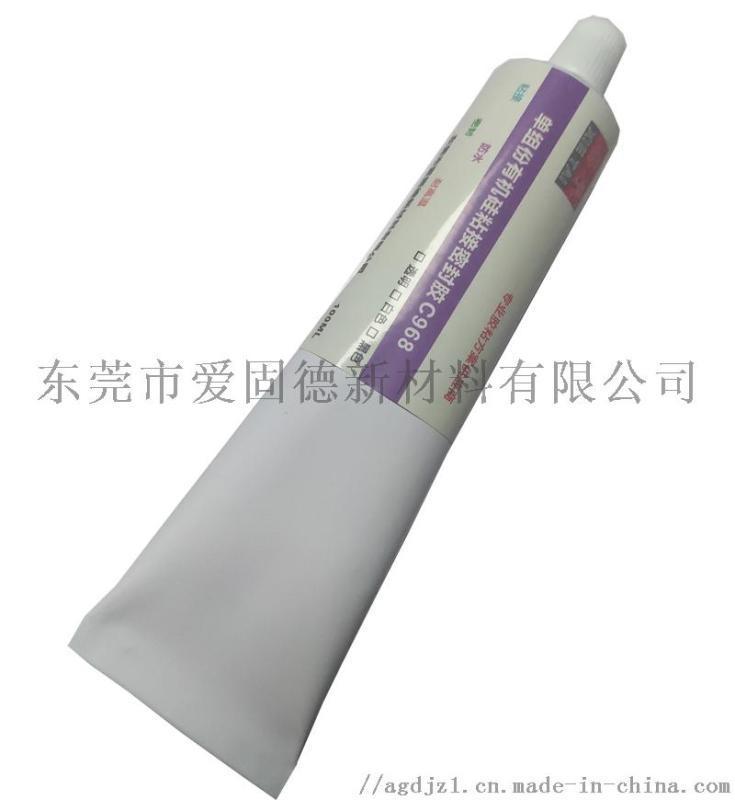 透明固定排线胶水电机控制板元器件固定胶水端子密封胶