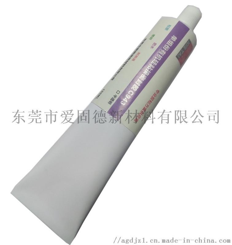 硅胶相粘胶水无需处理粘硅胶胶水硅胶粘塑料胶水