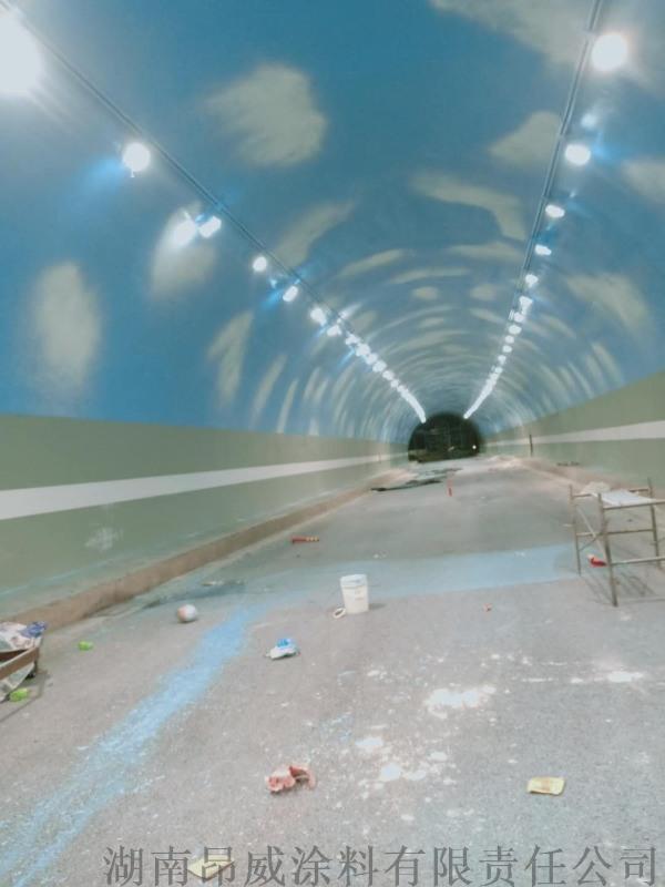 隧道液体陶瓷涂料 隧道玉釉陶瓷涂料
