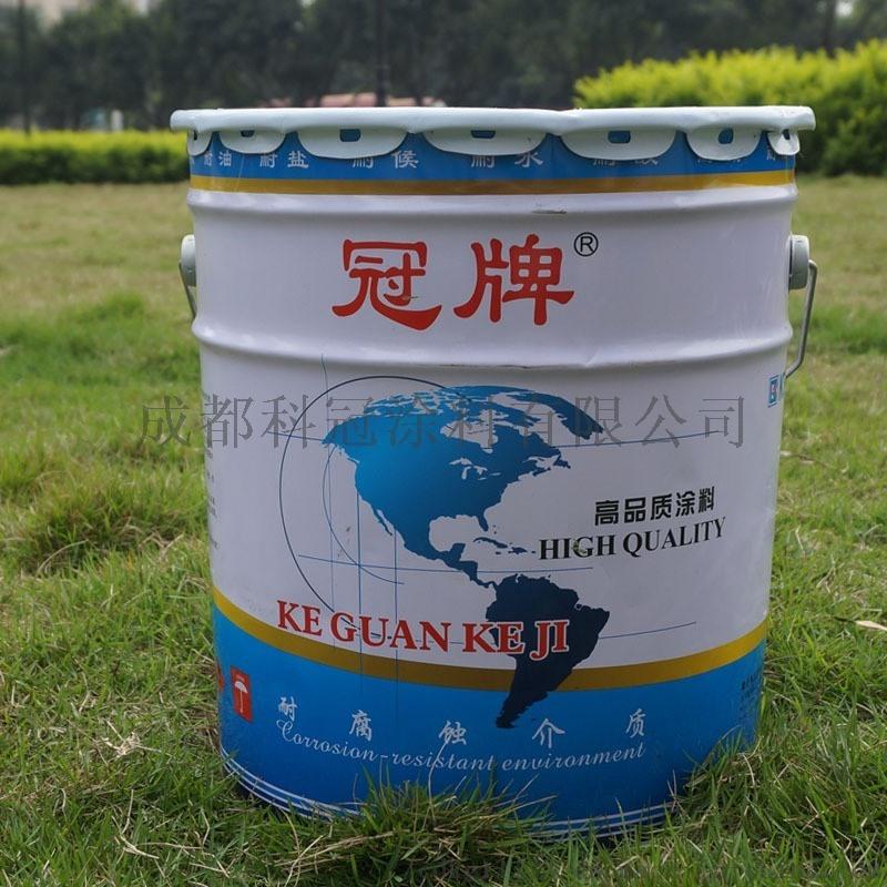 四川成都氯化橡胶防腐漆科冠厂家销售