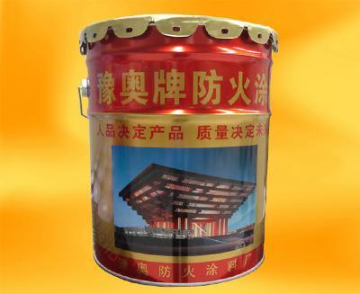 河南防火涂料 厂家销售 质量保证