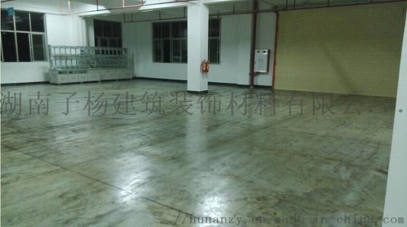 湖南子杨流展环氧底漆、厂家直销地下室地坪漆
