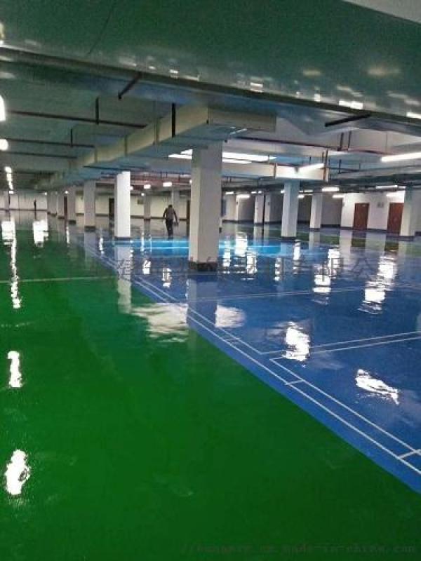 水性环氧防静电面漆,地下停车场地坪漆生产厂家