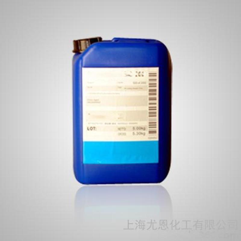 供应尤恩化工SAC-100水性树脂涂料   交联剂