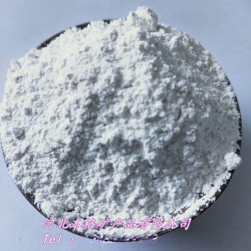 河北本格 重钙 重钙粉 橡胶级重质碳酸钙 碳酸钙