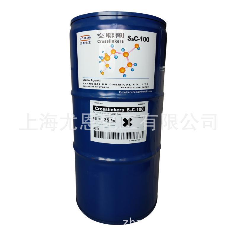 专为水性木器清漆涂料提供水性单组份交联剂