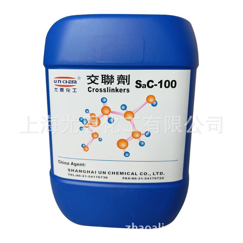 稳定期一年期的水性涂料水性漆用单组份交联剂UN-8098