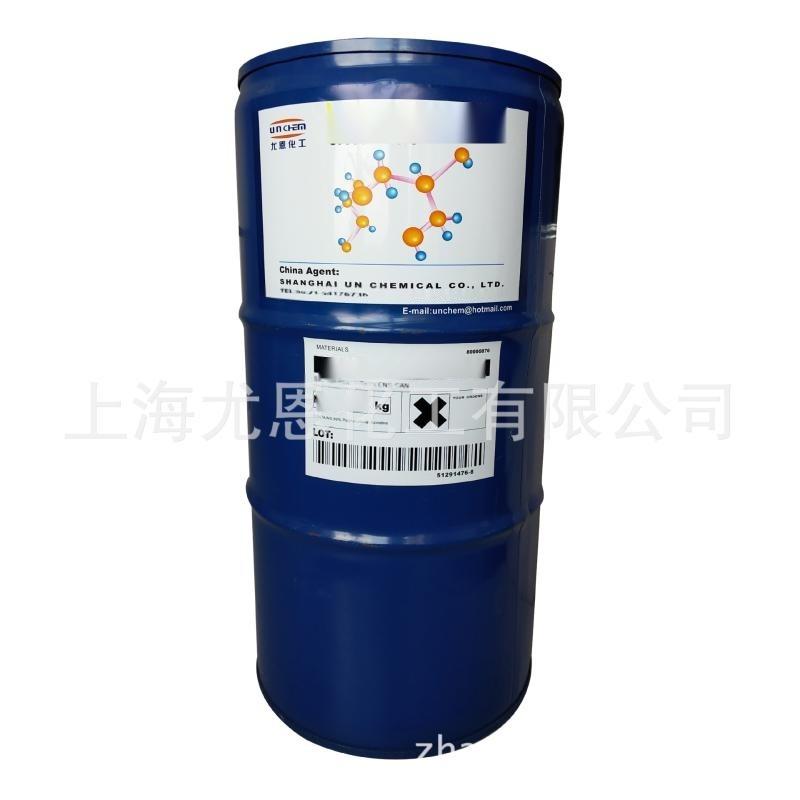 303供应水性油蜡感涂料手感剂